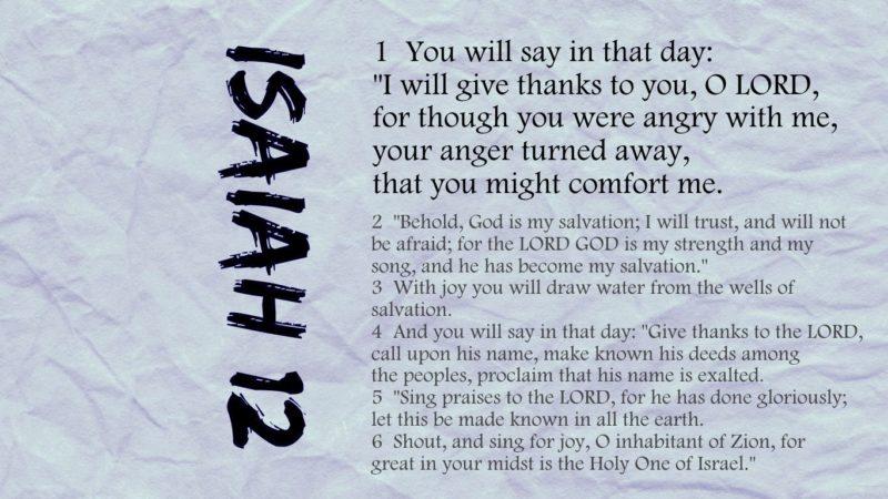 Isaiah-12-1-wallpaper