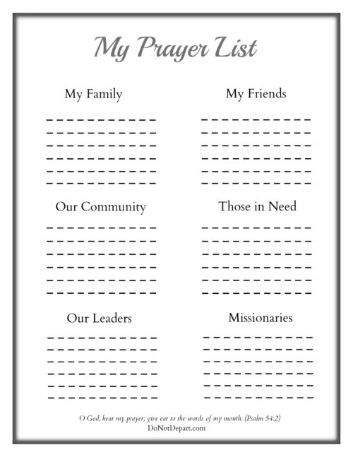 Print this simple prayer list template to help your children keep track of people they want to pray for. DoNotDepart.com