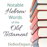 Notable button Hebrew Words of the Old Testament