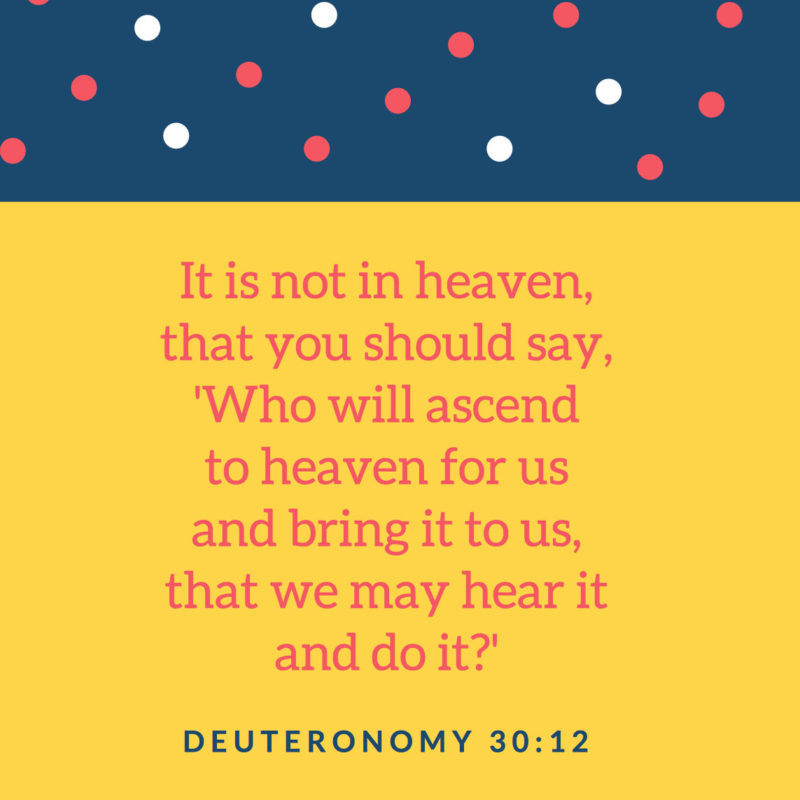 Tips for Memorizing Deuteronomy 30:12