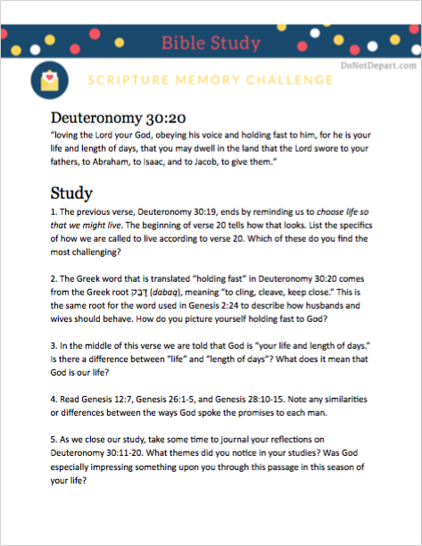 Study Guide for Deuteronomy 30:20